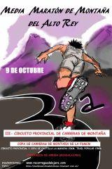 160930-fiestas-octubre-maraton-altorey
